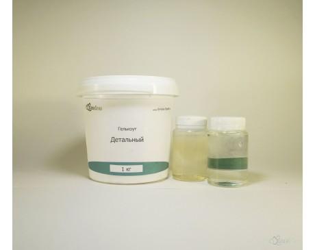 Гелькоут (детальный) (1 кг) + парафин в стироле (100 гр) + отвердитель (100 гр)