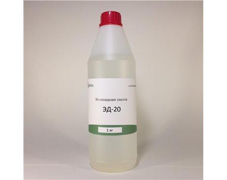 Эпоксидная смола ЭД-20 (1 кг)