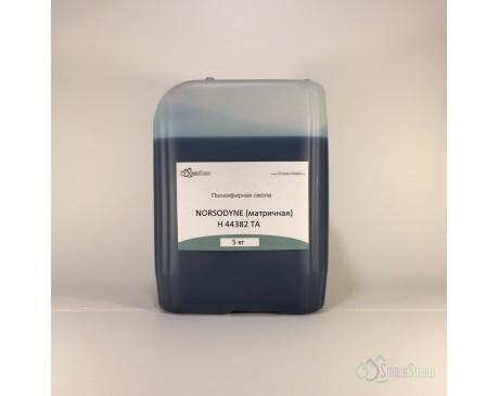 Полиэфирная смола NORSODYNE (матричная) Н 44382 ТА (5 кг)