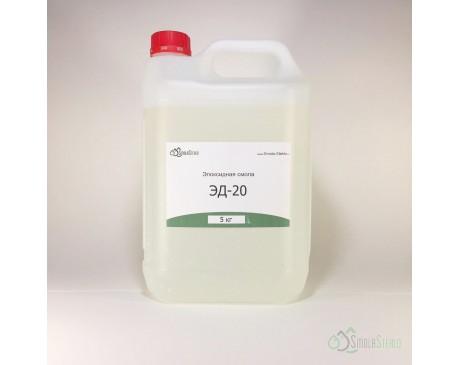 Эпоксидная смола ЭД-20 (5 кг)