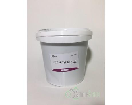 Гелькоут POLYCOR (Белый) - (1 кг)