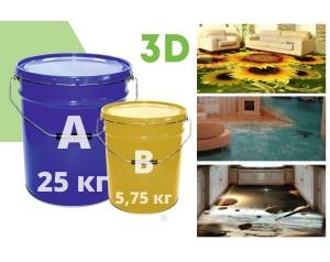 Эпоксидный наливной пол БЭП 205 С (прозрачный 3D) - 30,75 кг