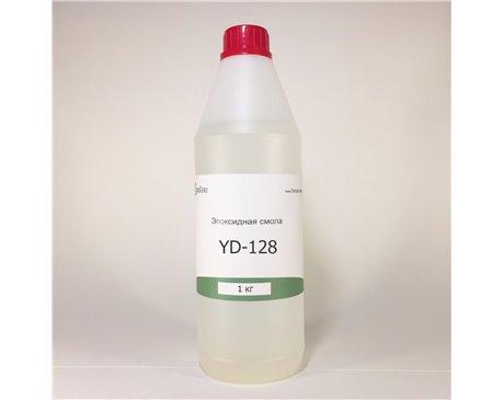 Эпоксидная смола YD-128 (1 кг)