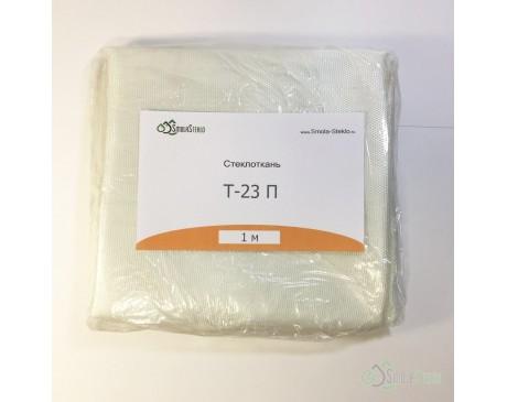 Стеклоткань Т-23 П (100) - 1 м
