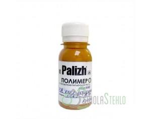Колеровочная паста (50 гр) (Жёлтый экстра)